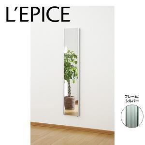 割れない ミラー 30cm×150cm 全身  姿見 軽量 フィルム 壁掛け 立てかけ  シルバーフレーム|lepice
