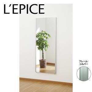 割れない ミラー 60cm×150cm 全身  姿見 軽量 フィルム 壁掛け 立てかけ  シルバーフレーム|lepice