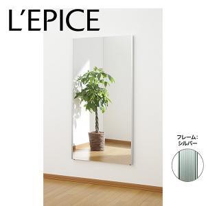 割れない ミラー 80cm×150cm 全身  姿見 軽量 フィルム 壁掛け 立てかけ  シルバーフレーム|lepice