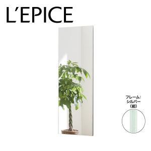 割れない ミラー 45cm×120cm 全身  姿見 軽量 フィルム 壁掛け シルバー フレーム(細)|lepice