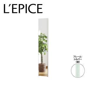 割れない ミラー 30cm×150cm 全身  姿見 軽量 フィルム 壁掛け 立てかけ  シルバーフレーム(細)|lepice