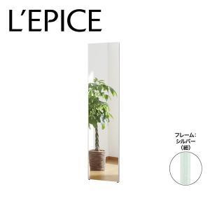 割れない ミラー 40cm×150cm 全身  姿見 軽量 フィルム 壁掛け 立てかけ  シルバーフレーム(細)|lepice