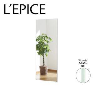 割れない ミラー 60cm×150cm 全身  姿見 軽量 フィルム 壁掛け 立てかけ  シルバーフレーム(細)|lepice