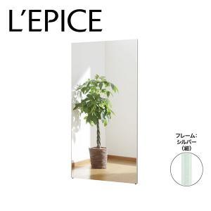 割れない ミラー 80cm×150cm 全身  姿見 軽量 フィルム 壁掛け 立てかけ  シルバーフレーム(細)|lepice