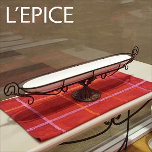アイアンフラワースタンド クレッセント& ロングトレイ(大)|lepice