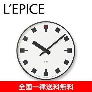 日比谷の時計  渡辺力 WR12-03 送料無料 lepice