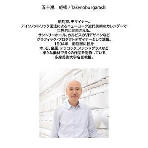 eki clock  駅クロック ホワイト 五十嵐威暢  TIL16-01 WH  送料無料|lepice|04