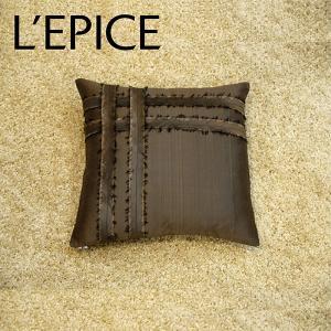 sola silk クッション 30×30cm 中芯付き ダークブラウン 33%オフ価格|lepice