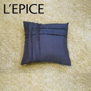 sola silk クッション 30×30cm 中芯付き ネイビー 33%オフ価格|lepice
