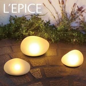 LED ソーラーストーン (L) ディクラッセ アクセサリーランプ ソーラーランプ 庭園灯 lepice