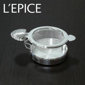 ティーストレーナー ホップ|lepice