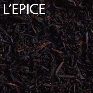 紅茶 リーフティー フレーバーティ キャラメル  100g ホテル仕様|lepice
