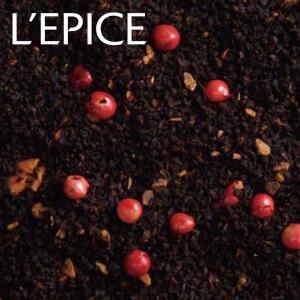 紅茶 リーフティー フレーバーティ アップル チャイ  100g ホテル仕様|lepice
