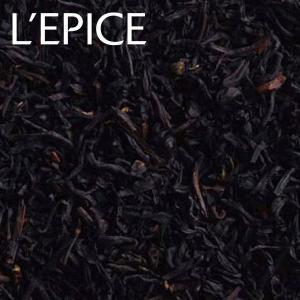 レピス オリジナルティー ホテル仕様 お試し サイズ 35g アールグレイクラシック 送料無料|lepice