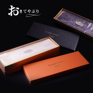 ガトーショコラ 高級 お取り寄せ スイーツ チョコレートケーキ おきてやぶりのテリーヌショコラ|lepiqueassiette