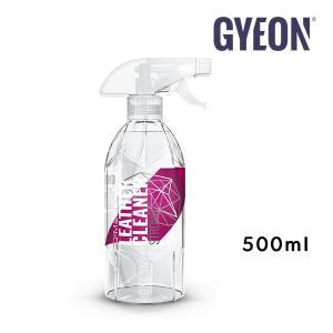 GYEON ジーオン Leather Cleaner Strong(レザークリーナー ストロング) 革製品専用クリーナー|leroyshop