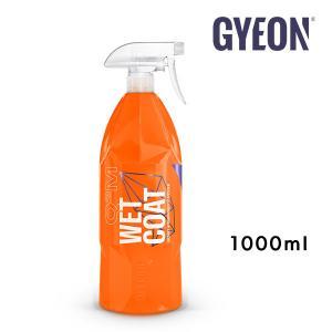 GYEON ジーオン New WetCoat(ニュー ウェットコート) 撥水コーティング剤 1000ml|leroyshop