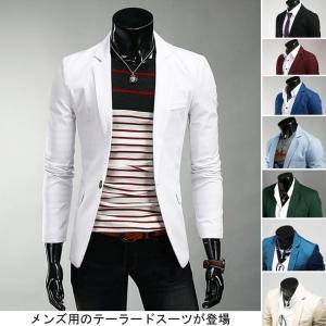 メンズ テーラードスーツ カジュアルスーツ 男性用 スーツジ...