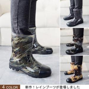 メンズ レインブーツ カモ柄 梅雨 雨靴 色切り替え 春夏 ...