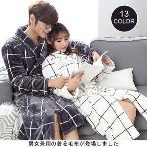 【送料無料】男女兼用 着る毛布 着るブランケット レディース...