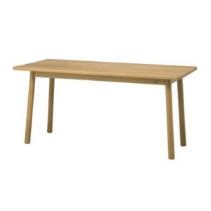 <Mサイズ>フラッフ ダイニングテーブル|les