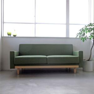 <生地ランクA>セミカバーリングソファ ミナ | 2p sofa mina|les