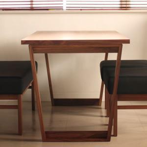 <ウォールナット>木製ダイニングテーブル アウル | OWL    北欧 ミッドセンチュリー カフェ|les