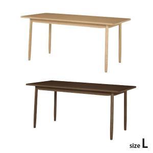ソーサーダイニングテーブル Lサイズ | saucer dining table L  ||  SIEVE シーヴ|les