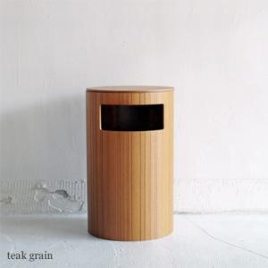 <teak grain>サイドテーブル&ダストボックス|les