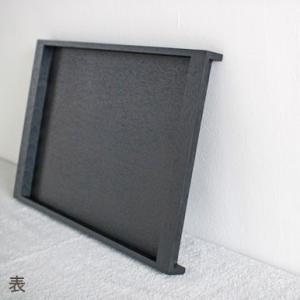 持ち手付き木製トレー(手持ち盆)|les|04