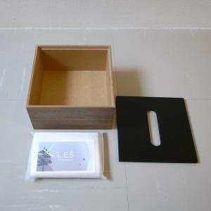 <ウォルナット>木製蓋式ティッシュボックス(ハーフサイズ) ホテルズ | Tissue box HOTELS walnut || L.E.S original|les|04
