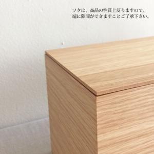トイレットロール収納ボックス|les|05