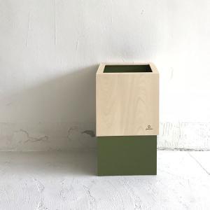 ダストボックスWcube オリーブ|les