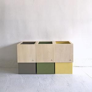 【撮影現品】ダストボックス W cube|les