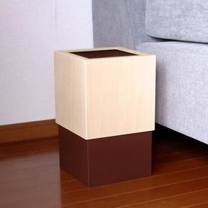 ごみばこ W cube brown || ダブルキューブ ブラウン|les
