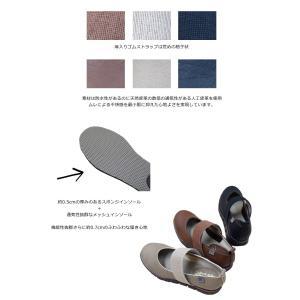 カジュアルシューズ 日本製 超軽量 ストラップ レディース ラウンドトゥ|lesamis-kobe|04