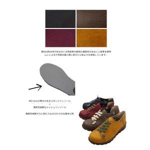カジュアルシューズ 日本製 ラウンドトゥ 厚底 超軽量 バブーシュ|lesamis-kobe|04