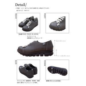カジュアルシューズ 日本製 ラウンドトゥ 厚底 超軽量 バブーシュ|lesamis-kobe|05