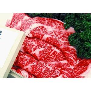 最高級A5ランク 米沢牛すき焼き用リブロース1kg lescom