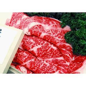 最高級A5ランク 米沢牛すき焼き用リブロース500g lescom