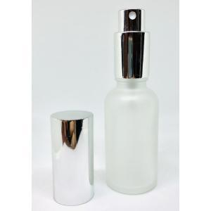 香水アロマ フロスト遮光瓶 スプレーボトル 30ml  精油 エッセンシャルオイル 【シルバー キャ...