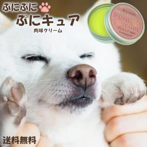 【肉球みつろうクリーム】ペット 愛犬 肉球ケア ひび割れ 乾燥 フローリング 保湿 潤い 防臭 植物性消臭 足裏 無香料 無添加 20ml lessentiel-japon