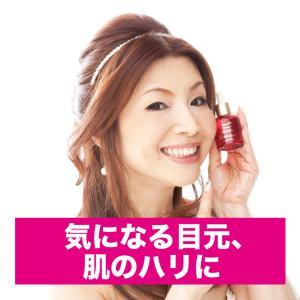 シルク姉さん愛用 レステモ 薬用 美白 美容液 30ml 送料無料 洗顔後すぐの美容液  シミ そばかす ハリ エイジングケア