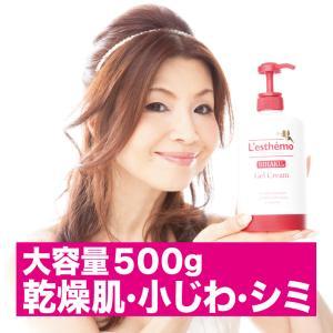 シルク愛用 レステモ 美白ゲルクリーム 500gボトル付 送...