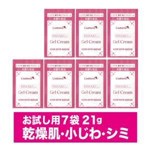 シルク愛用 100円送料無料 オールインワン 美白ゲルクリー...