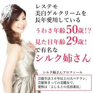 シルク愛用 100円送料無料 【初回限定・1世...の詳細画像2