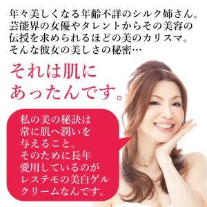 シルク愛用 100円送料無料 【初回限定・1世...の詳細画像3