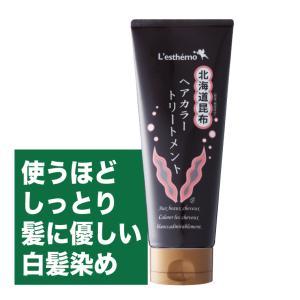 ダークブラウン 白髪染め シルク愛用 レステモ 北海道昆布ヘ...