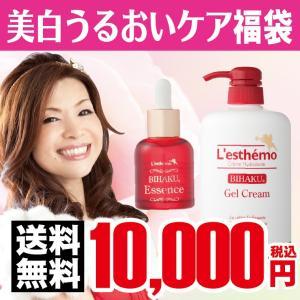 春の保湿福袋10000円 福袋 シルクさん愛用コスメ豪華福袋...