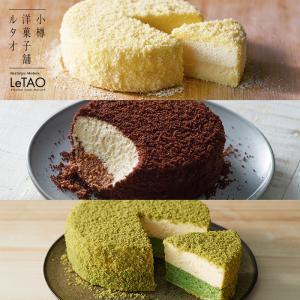 父の日 プレゼント 2018 お中元 スイーツ チーズケーキ...